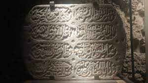 What are the names of the 12 months in the Islamic Calendar?